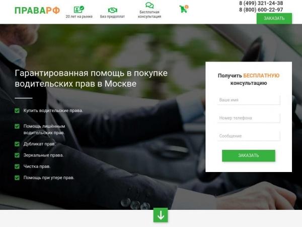 pravarfe.org