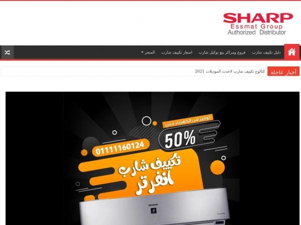 sharp-egypt.com