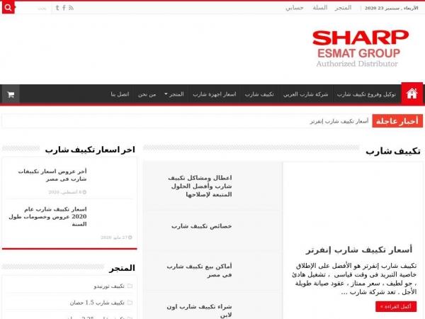 sharpmisr.com