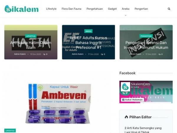 sikalem.com