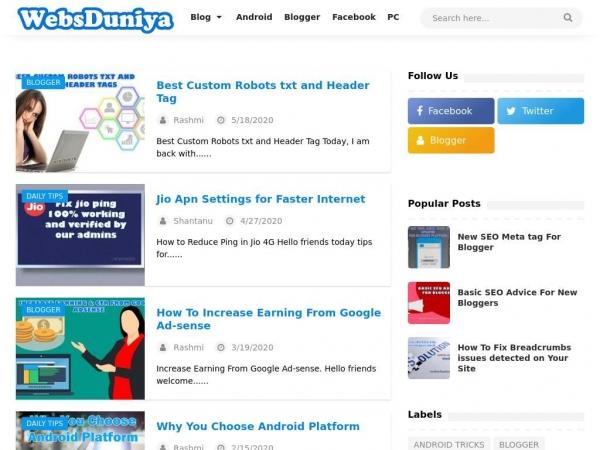 websduniya.blogspot.com